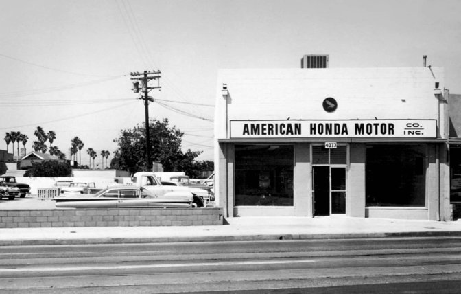 Archivaufnahme der Honda Motor Co. in Los Angeles.