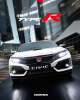 Prospekt Civic Type R